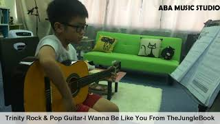 Gambar cover I Wanna Be Like You From The Jungle Book by Ethan