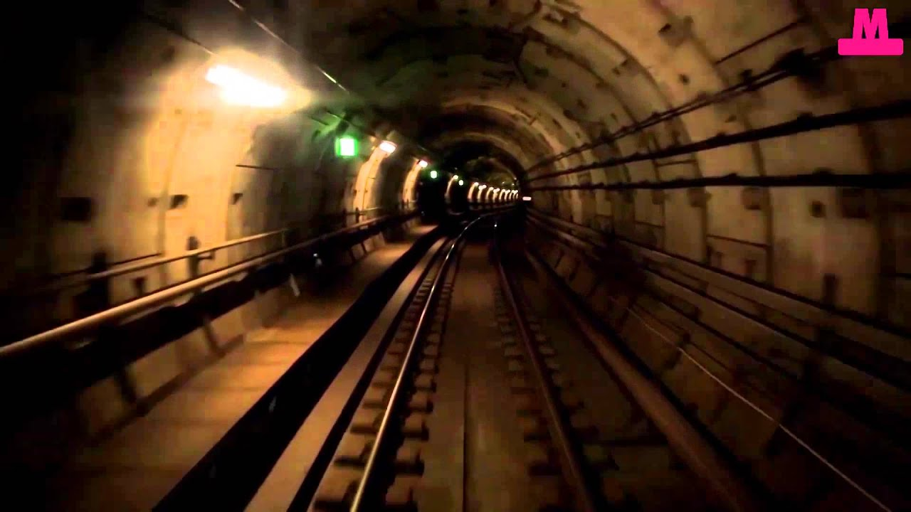 metro til dr byen