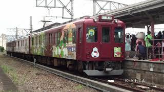 養老鉄道ハローキティラッピング電車出発式 2019/07/13撮影