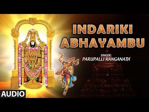 Indariki Abhayambu | Bramha Kadigina Paadamu Annamayya Vol 1| Telugu devotional Songs