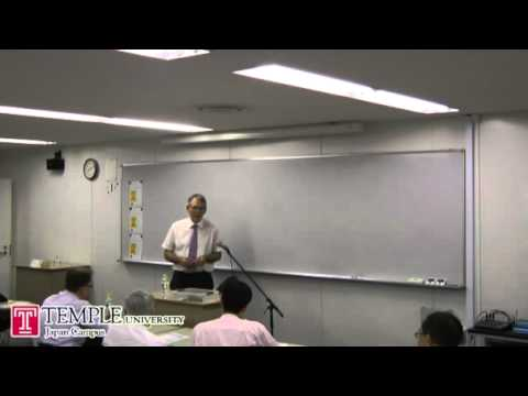 Public event: David Marsh Book Talk