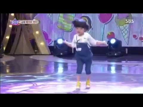 Hyuna child dance cover [Bubble pop/Change]