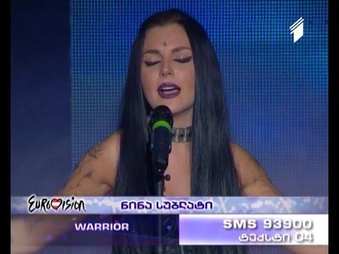 ნინა სუბლატი  Warrior