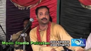 Dhola Sano Payar De Ahmad Nawaz Cheena Mefal Progarm Moon Studio Pakistan