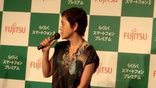 2013年7月31日に行われた富士通「らくらくスマホ2」の発表会における、...