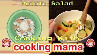 Cooking with Cooking Mama! | Potato Salad