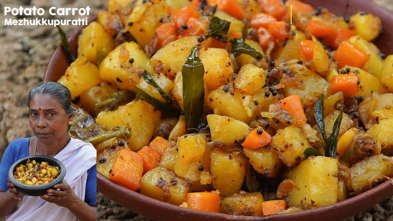 Download Potato - Carrot Mezhukkupuratti | Potato Stir Fry Recipe