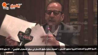 يقين | عضو المنظة العربية لحقوق الانسان السورية الدولة فشلت في فرض سيادتها وتطبيق القانون