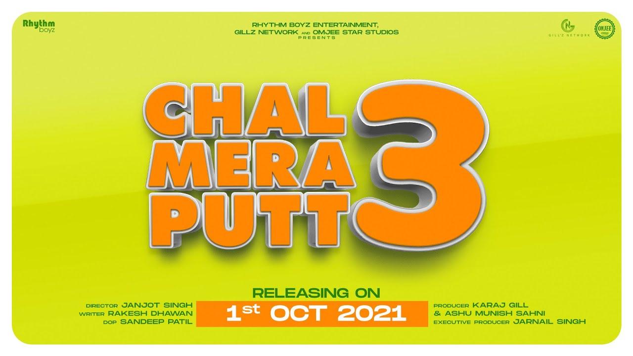 Download Teaser   Chal Mera Putt 3   Amrinder Gill, Simi Chahal   Releasing on 1st Oct 2021   Rhythm Boyz