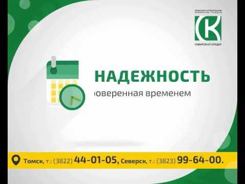 центр банк кредитная история