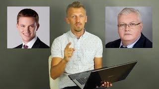 Красноярские депутаты о своих зарплатах: ответы Зайцева и Клешко / ДАВАЙТЕ ПО-ЧЕСТНОМУ