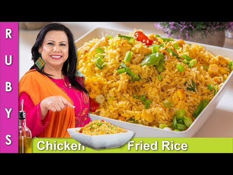Chicken Fried Rice Fast & Easy Dinner Or Lunch Recipe In Urdu Hindi - RKK