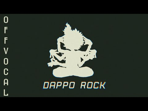 [Karaoke | off vocal] Dappou Rock [Neru]