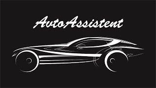 AvtoAssistent — Можно ли ездить «на лампочке»?