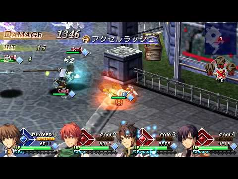 ys vs sora no kiseki alternative saga