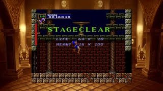 Castlevania Requiem: Symphony Of The Night & Rondo Of Blood -Shaft's Ghost