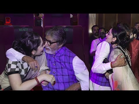 Amitabh Bachchan Embraced By Sanjay Dutt's Wife Manyata Dutt At GRAND UNVEILING OF MUKKTI
