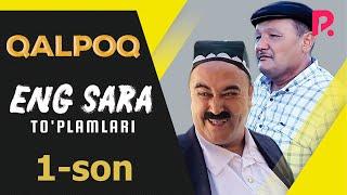 Download Lagu Qalpoq - Eng sara to'plamlari (1-son) mp3