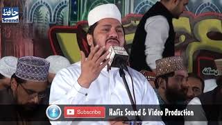 Qurban Main Unki Bakhshish Kay Heart Toching Naat By Zulfiqar Ali Hussaini Uras Ghamkol Sharif 2017