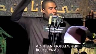 يا علي *Muhammed Al-Hudjurat *Nederlandse ondertiteling
