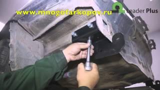 видео Купить задний бампер для LADA Largus – цены в интернет-магазине, доставка по Москве