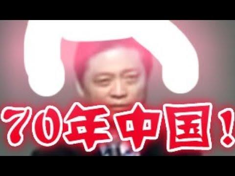 大陸禁片:崔永元突現身美國:談台灣民主,中國專制,全場爆笑158次