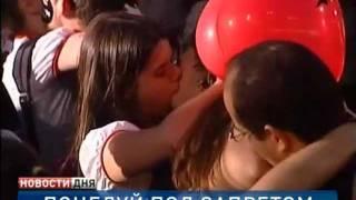 В Германии могут запретить приветственные поцелуи