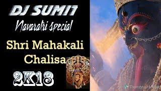 Download lagu Shri Maha Kali Chalisa Om Namo Mahakali Rupam || DJ Sumit Jabalpur