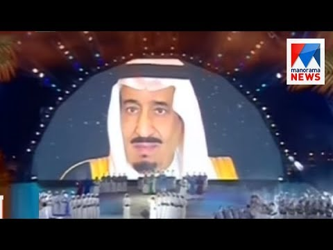 Good participation on Ukad Festival at Saudi | Manorama News