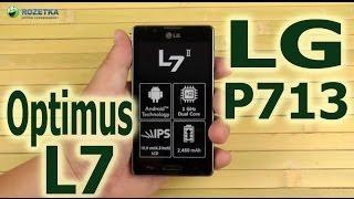 распаковка LG Optimus L7 P713 Black