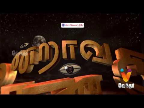 "Moondravathu Kan [Epi-468]  ""Siddhar Can Give A Endless Life""   Madurai, TN"