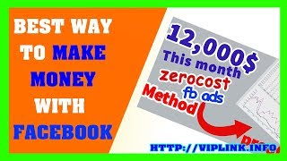 💰How To Make Money With Facebook – Best Strategy To Get Huge Profit💰