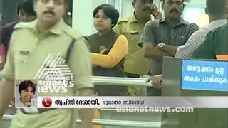 Not to leave Kerala without pilgrimage ; Trupti desai to Asianet news  | EXCLUSIVE