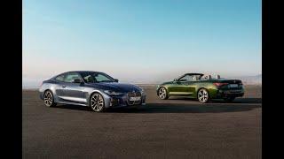 BMW 코리아, 뉴 4시리즈 2세대 풀체인지 쿠페ㆍ컨버…