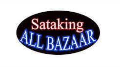 SATAKING ALL BAZZAR /DL BAZAR ,8/12/2018 , AAJ KA PAKKA GEM