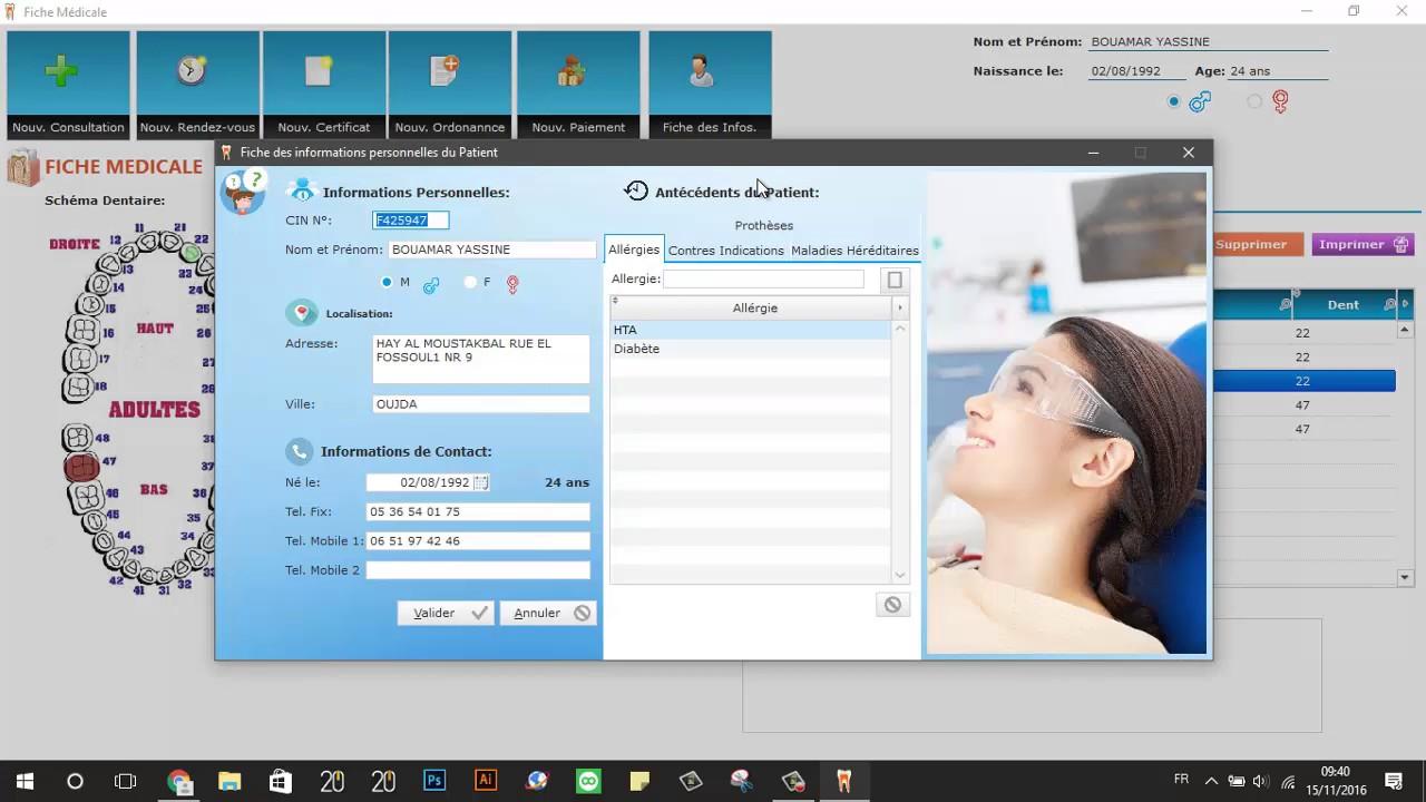 logiciel de gestion de cabinet dentaire dentalsoft v1 1