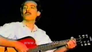 Farhad Darya - Laili, Laili Laili (Old Afghan Song)