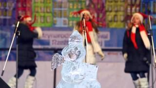 VII Festiwal Rzeźby Lodowej // The 7th Ice Sculpture Festival