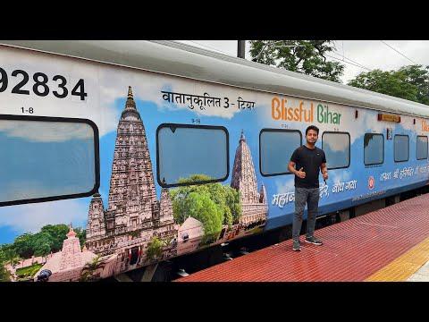 Kota Patna express train journey Bhagte hue pakde Train