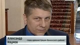 Вести-Хабаровск. Глинозём пылит в Ванино