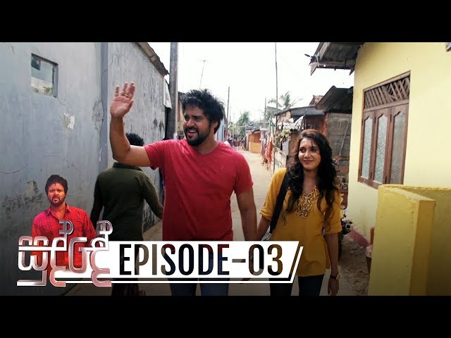 Sudde | Episode 03 - (2019-10-09) | ITN