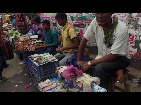 Torn Damage Taka (Bangladeshi Currency) Exchange Shop in the Street of Dhaka Gulistan