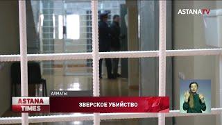 Пожизненный срок грозит убийце 19-летней Аяжан Едиловой