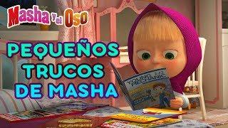 Masha y el Oso - 🤯 Pequeños trucos de Masha 💡🔍