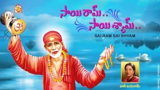 Sai Ram Sai Shyam Sai Bhagwan Shirdi ke Data Sabse Mahan - Vani Jayaram - Sai Sankirtan mala