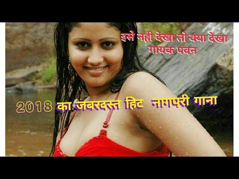 hit 2018 nagpuri pawan song's laila majnu