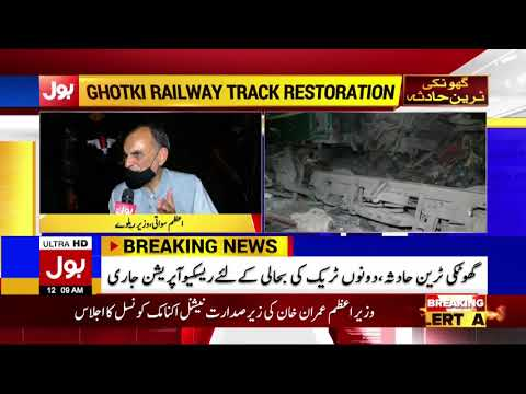 Railway Minister Azam Khan Swati Response On Train Incident