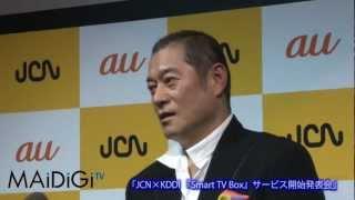 俳優の松平健さんが11月28日、都内で行われた「Smart TV Box」の発表会...