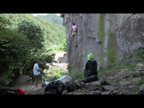 Rock Climbing in Pohang, South Korea
