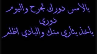 مايد عبدالله - البادي اظلم